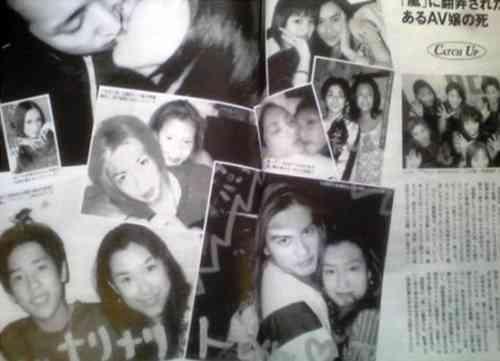 韓国ファンも衝撃!自殺したAV俳優「嵐のメンバーと性関係」 - ピミルの部屋 - Yahoo!ブログ