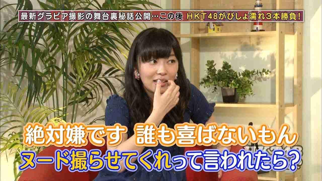 HKT48指原莉乃、写真集惨敗でリベンジフルヌード決意!?