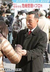 【速報】在日韓国人と左翼団体、公職選挙法違反で一斉摘発!!! 田母神氏の選挙ポス  ターを剥がし回っている事が発覚!! 引き裂いた日本丸を選挙事務所にも送りつけて  いた!!! : あじあにゅーす2ちゃんねる-2chアジアニュース-