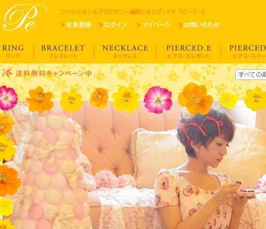 加藤茶の嫁・綾菜が売るアクセサリーの裏側ww