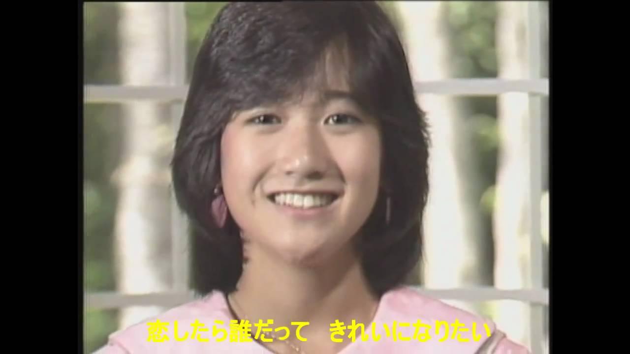 -Dreaming Girl- 恋・はじめまして 岡田 有希子  PV歌詞付き - YouTube