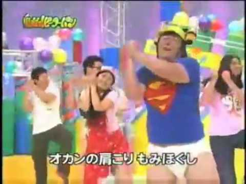 笑いの万博「ニート体操」 再Upload版 - YouTube