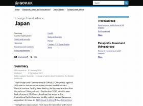 「ヘイトスピーチデモ」に気をつけろ!? 英国外務省が日本への渡航者に注意喚起 (1/2) : J-CASTニュース