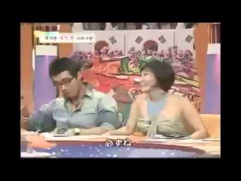 (韓国)ヤバい時には日本人のフリして逃げろ!アイドルもTVで実践 - YouTube