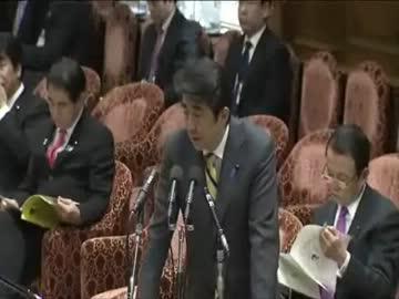 安倍総理、とっくに対応済みだった。天ぷら批判は筋違い! ‐ ニコニコ動画:GINZA