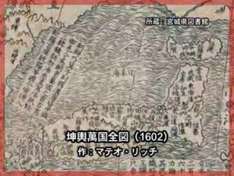 世界が名付けた日本海 - YouTube