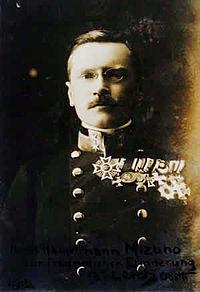 テオドール・エードラー・フォン・レルヒ - Wikipedia