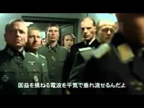 東海テレビに速攻で削除される動画・拡散願います【フジテレビ】 - YouTube