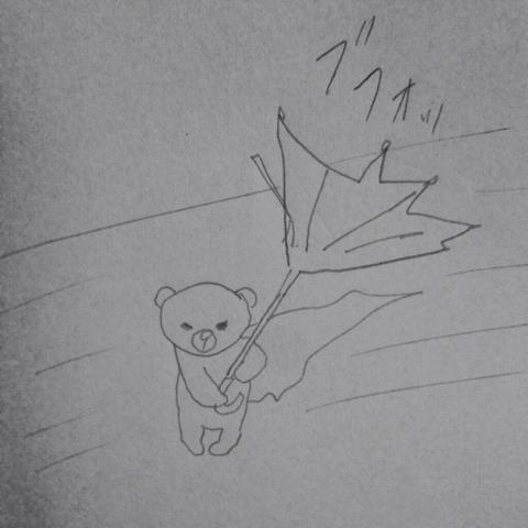 宇多田ヒカルさんがまた4コマ漫画を描いてるww