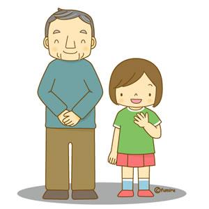 60歳の男性が11歳の女の子と肉体関係→女の子「心から愛しています」→無罪