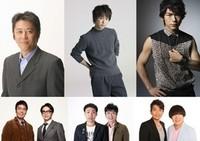『いいとも』後番組の全貌が明らかに! MCは坂上忍・EXILE2人ほか、お笑い3組 (マイナビニュース) - Yahoo!ニュース