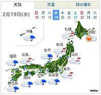 週の中頃、関東で再び雪のおそれ (ねとらぼ) - Yahoo!ニュース