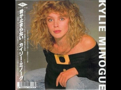Kylie Minogue - Turn It Into Love ( 愛が止まらない) (1988) - YouTube
