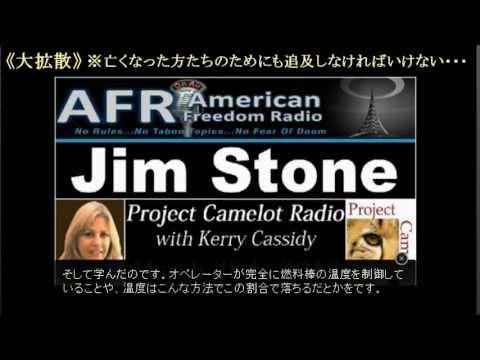 内部告発!(元アメリカ国家安全保障局) 『311大震災はアメリカとイスラエルの裏権力が核兵器を使った!』 - YouTube