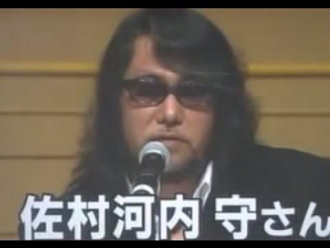 佐村河内守 耳 聞こえる - YouTube