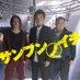 Twitter / bunnoichi_movie: 本日は田中聖さん雑誌取材日でしたー発売をお楽しみに! ht ...