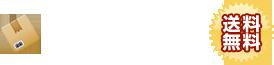 催涙スプレー・スタンガン|『防犯通販』|防犯グッズの専門店 / 正当防衛について