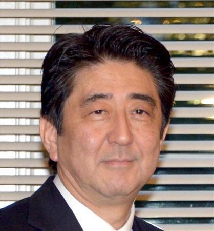 歴代政権初、「建国記念の日」祝して首相がメッセージ - MSN産経ニュース