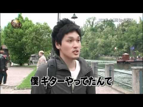 世界の果てまでイッテQ! 武井 アコギでロッキー - YouTube