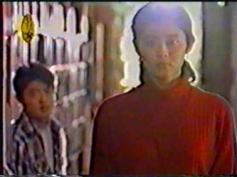 愛情白皮書 あすなろ白書 (cheap home edit)1993 - YouTube