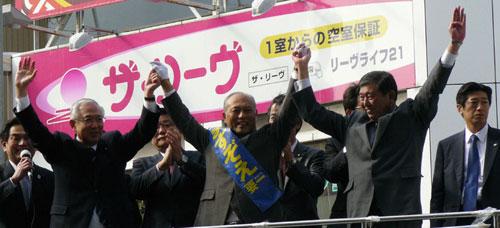 舛添氏、蒲田駅で「たすき外せ」に激怒 - 政治ニュース : nikkansports.com