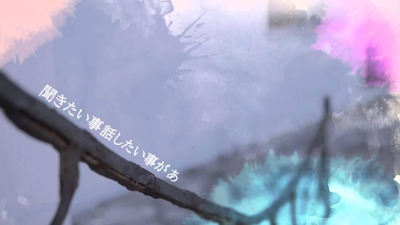 「僕のいた時間」主題歌、Rihwa(リファ) 「春風」リリックビデオ - YouTube