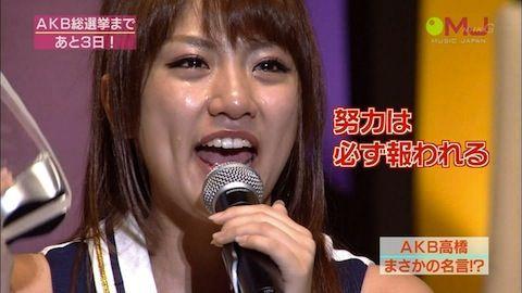 AKB48グループ初の『大組閣』始まる