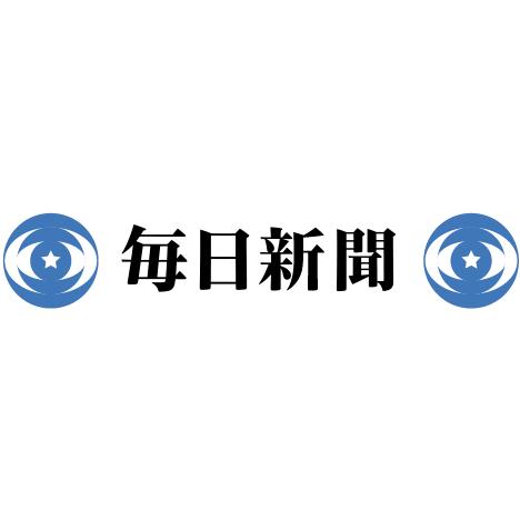 傷害容疑:産経新聞記者を逮捕 交際中女性の顔をひざ蹴り - 毎日新聞