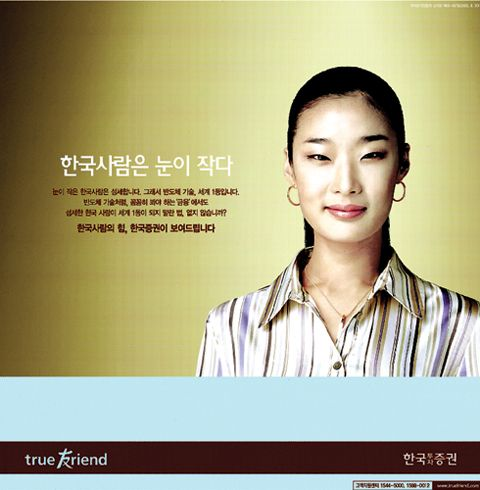 白人モデルがつり目ポーズで「中国人は素晴らしい」 タイの広告、華人差別との批判で撤回