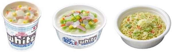 """真っ白い『U.F.O.』?""""雪景色""""みたいなカップ麺でオリンピックを応援しよう!"""