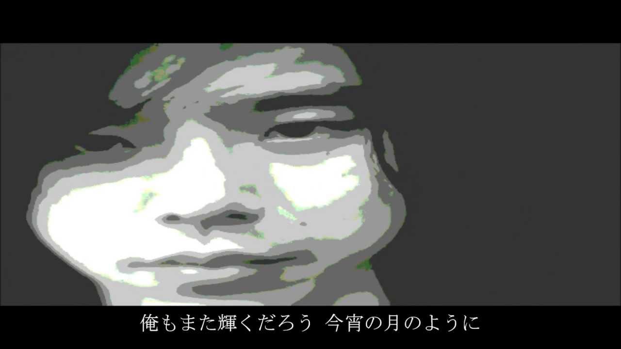【PV】今宵の月のように - エレファントカシマシ 【歌詞付き】 - YouTube
