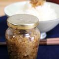 5分で出来る!食べるショウガ(醤油漬け) by pogue [クックパッド] 簡単おいしいみんなのレシピが165万品