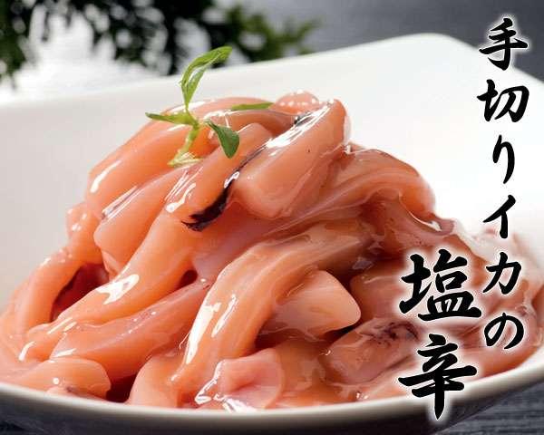 外国人が嫌いな日本の食文化ベスト10!