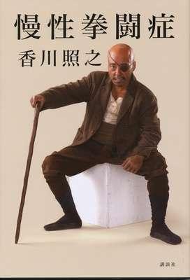 武道・格闘技  経験者 興味ある方
