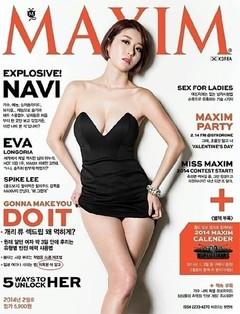 韓国男性誌「日本女性とつきあう方法」記事…表紙の誤った表現で公式謝罪 | Joongang Ilbo | 中央日報