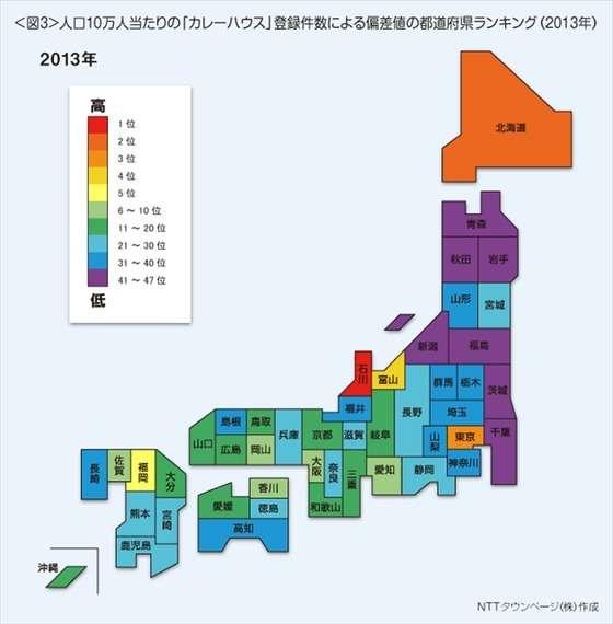 カレーライスが好きな都道府県 1位石川 2位北海道 3位東京  カレー嫌いは福島、茨城、岩手