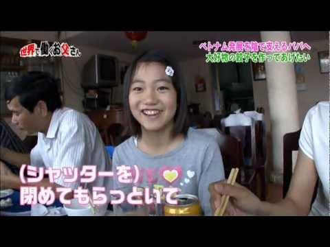 単身赴任のお父さんに会いに行く娘② 12 7  8 - YouTube
