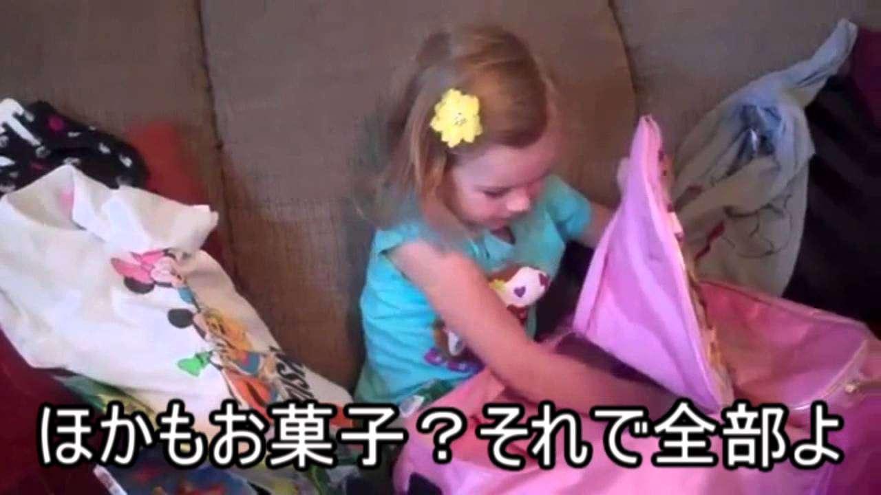 娘の誕生日にサプライズ - YouTube