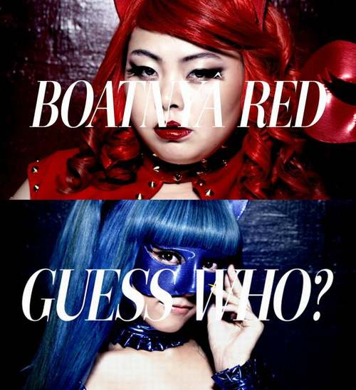 渡辺直美はボートニャーだった、残りの5人も今後のCMで仮面外す。 | Narinari.com