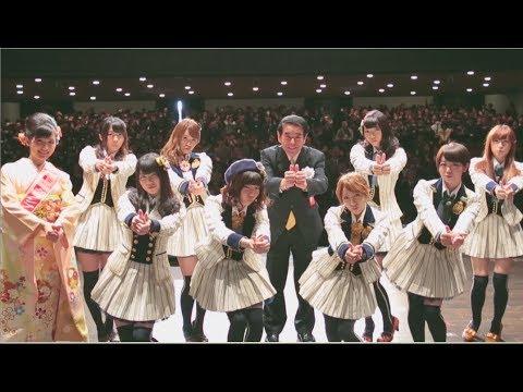 トビタテ!フォーチュンクッキー 留学JAPANバージョン / AKB48[公式] - YouTube