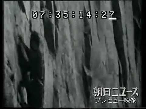 昭和35年のニュース/谷川岳ザイル銃撃宙吊り遺体収容事故 - YouTube