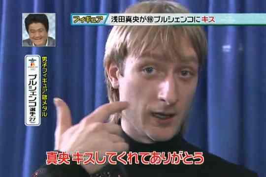 ソチ五輪期間中、世界で最もツイッターで話題になった選手は浅田真央選手であることが判明!
