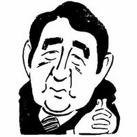 朝日新聞デジタル:安倍首相、ヘイトスピーチに「極めて残念」 参院予算委 - 政治