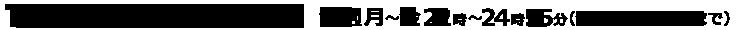森喜朗 元総理・東京五輪組織委員会会長の発言 書き起し - 荻上チキ・Session-22