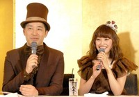 あべこうじ&高橋愛が結婚会見 初2ショットでのろけ全開 (オリコン) - Yahoo!ニュース