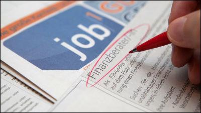 仕事を辞めるべき7つのタイミング - ライブドアニュース
