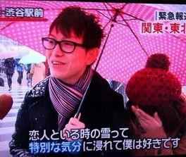大雪で「恋人といる時の雪って特別な気分に浸れて僕は好きです」が話題に…パロディ画像も乱発|ニュース&エンタメ情報『読めるモ』