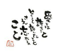 """矢部浩之が語る、岡村隆史と有田哲平の""""結婚できない""""共通点 「相手の過去が許せない」"""