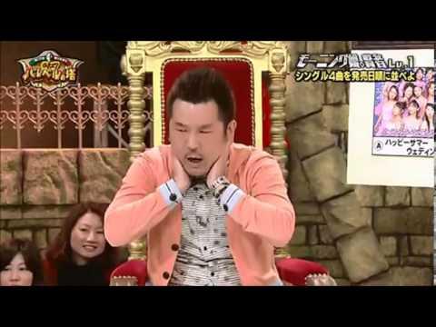 バレベルの塔 FUJIWARA 藤本 自称モーニング娘。賢者 Lv1 - YouTube