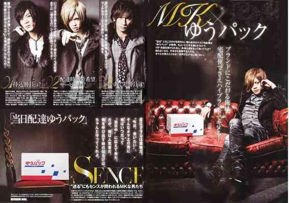 雑誌「メンズナックル」と日本郵便「ゆうパック」が謎のコラボ 至高の名キャッチコピーも - AOLニュース